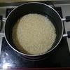 【玄米菜食】いつも金芽ロウカット玄米を鍋で炊飯しています。