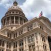 オースティン観光 テキサス州会議事堂