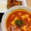 チゲ牛カルビ焼肉膳生野菜セット。松屋