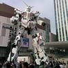 坂本真綾のファンクラブライブに行くためにダイバーシティ東京に行ってきた