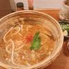 【食べログ】細麺が魅力!関西の高評価うどん3選ご紹介します。