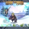 【ストーリー】第2部-6章-5節「炎剣の鞘」ルナティックに挑戦!