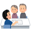 将来への備え:公正証書遺言の作成工程