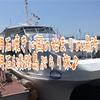 元祖明石焼きと国の始まりの場所!兵庫県明石市・淡路島をぶらり旅