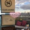 (子連れニューヨーク)シェラトン ・トライベッカ・ニューヨーク・ホテル