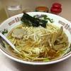 【今週のラーメン2113】 岐阜屋 (東京・新宿) ラーメン