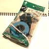 ニチバンの『マスキングテープ プッシュカット』片手で使えるか試してみました
