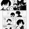【漫画制作177日目】塗り作業進捗その14 / エイプリルフール漫画完成