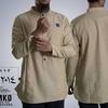 Baju Koko Dewasa Keren Dengan Desain Kekinian