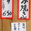 「オリエンタル食堂」で「ゆしどうふセット」 550円