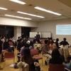 【開催報告】2013年2月16日(土)FED主催WKB講演「アベノミクス総点検」勉強会