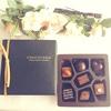 土屋公二シェフ監修のショコテリアチョコレートがバレンタイン後半額だった@ファミマ