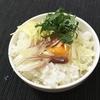 冷凍たまごで濃厚な味わい!!薬味卵かけご飯作り方