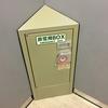 エレベーターに設置されている非常用BOXの中身は?