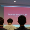 Frontend Meetup Vol.1 にいってきました #frontendmeetup