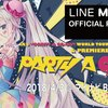 IAのライブ公演「IA's PARTY A GO-GO FINAL」(2018年開催)が、Youtubeにて6/30まで期間限定公開