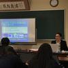 講話:静岡県立裾野高校_ボランティア選択