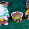 【スーパーカップSweet's アフォガート】赤城 12月16日(月)新発売、コンビニ アイス 食べてみた!【感想】
