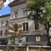 大阪・中之島『スモーブローキッチン』の『オープンサンドいろいろ』
