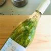 白ワインにフェンネルとキャラウェイを入れてみて!