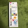 12色で100円!水彩絵の具をダイソーで買ってみた!
