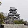 27日目 フェリーを使って坂のある町、長崎へ 熊本→長崎