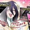 『オーバーロード  BD&DVD第1巻発売記念 ぷれぷれぷれあです』配信開始! さすが御方、素晴らしい宣伝トークです!