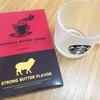チャコールバターコーヒーでダイエットってできる!?痩せる効果なし!?チャコールバターコーヒーを買ってみた