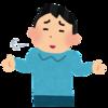東京国際映画祭でHey!Say!JUMP山田涼介が海外メディアに失笑されたワケ