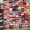 #5 NYのどこにでも現れる DUANE readeでバレンタインカードを調査