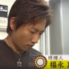 【動画】「修理、魅せます。」第四回「しみ抜き」(Wiiの間)