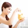 イマドキ女子の簡単貯金術!無理なく毎月5万円貯金する19の方法