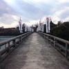 【岐阜県美濃加茂市】小山観音 初午祭