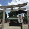 「山田天満宮・金神社」(再)(名古屋市北区)