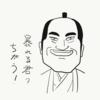 今日は【将棋の日】だそうで。
