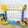 7 月のレゴカレンダー
