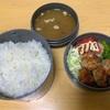 【お弁当】 今日からお弁当