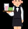 【ドイツで仕事!】ドイツの日本食レストランでウェイトレスとして働いています。【その3】海外の日本食レストランで働くということ