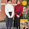 唐津のフリーマガジン「karatsunami」さん
