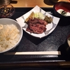 【 3.8 / 5.0 点】渋谷 もへい 牛たん焼定食