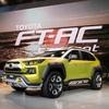 ● 小型SUVコンセプト「FT-AC」がかっこいい! 次世代のオフローダー