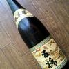 五橋(酒井酒造)純米酒