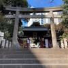 渋谷の氏神様へ初詣。