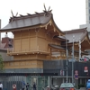 水天宮 新社殿 東京都中央区日本橋蛎殻町