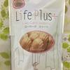 【低糖質おやつ】Life Plus マドレーヌ