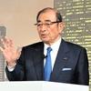 古森重隆 富士フイルム株式会社 代表取締役会長