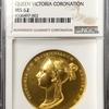 イギリス1838年ヴィクトリア女王戴冠記念メダルNGC MS62 入荷