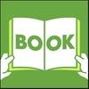 人気サービス『ブック放題』の始め方や特徴を完全解剖【画像付き】
