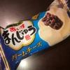 """『丸永製菓』の""""あいすまんじゅう クリームチーズ"""""""