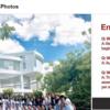 【フィリピンの大学】急に授業開始日が変更になってるよ!